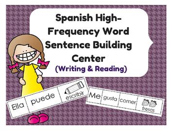 (Palabras de uso frecuente) Centro de lectura escritura Spanish Sentence Writing