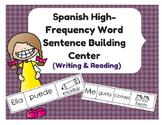 (Palabras de uso frecuente) Centro de lectura escritura Sp