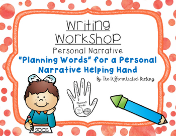 """Planning Words"" for a Personal Narrative Helping Hand"