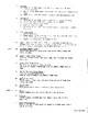 [Phys Ed] [Grades K-2] Cooperative Activities Theme