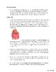 [Physical Education] Cross Training - Unit Planner, Lessons Agenda