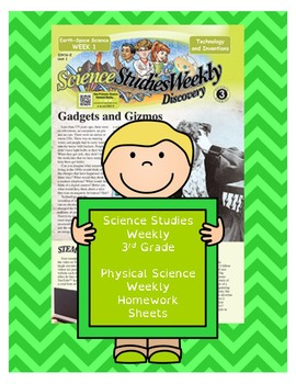 (Physical) Science Studies Weekly 3rd Grade Weekly Homework Sheets (16 pages)