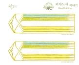 Color Range Music Paper (2) : Patent - Pending Methods (Korea)