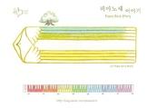 [PianoBirdStory] The Color Range Music Paper (1)~(7)