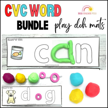 Play Dough Mats Sight Words CVC Short Vowel Phonics BUNDLE