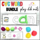 CVC Phonics Sight Word Play Doh Dough Mats BUNDLE