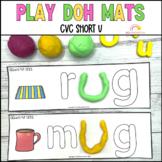 CVC Short U Phonics Sight Word Play Doh/Dough Mats