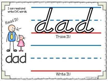 {Read It Write It} CVC words Phonics Spelling Word Work Fluency Literacy Center