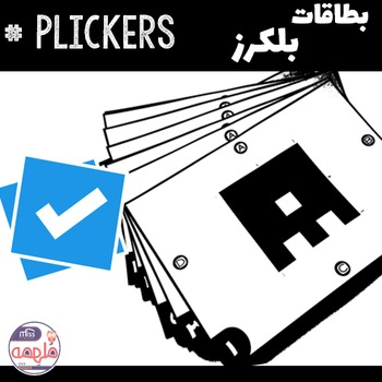 #Plickers Cards (English + Arabic)