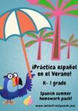 ¡Práctica Español en el verano!  - Spanish Summer Homework Pack!