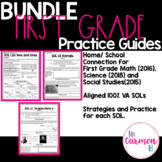 Virginia Practice Guide Bundle for 1st Grade
