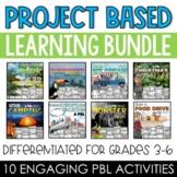 Project Based Learning PBL Bundle