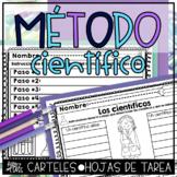 Método Científico en Español | Scientific Method in Spanish