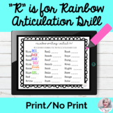 R Articulation Drill Practice  No Print Speech Therapy | D