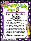 {RAMONA QUIMBY AGE 8}{COMPREHENSIVE BUNDLE} {COMPLETE NOVEL STUDY}