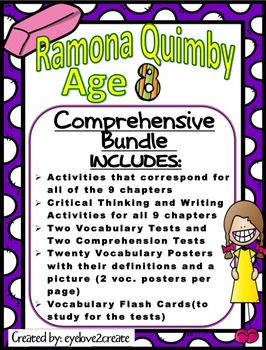 {RAMONA QUIMBY AGE 8}{COMPREHENSIVE BUNDLE} {COMPLETE NOVEL STUDY}