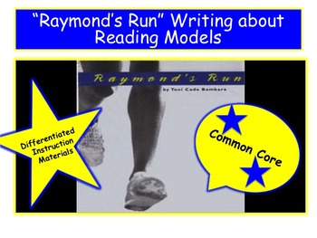 """—""""Raymond's Run"""" Close-reading Guide and Reading Assessment—Grades 6-8"""