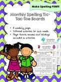 #TpTFireworks Monthly Spelling Tic-Tac-Toe Boards for any list