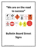 """""""Road to Success"""" STREET SIGNS for bulletin boards"""