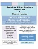 * Rounding Three Digit Numbers - Increased Rigor VA SOL & Common Core  *