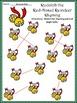 Christmas Language Arts Activities: Rudolph the Red-Nosed Reindeer Activities