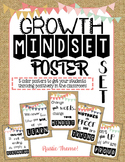 ~Rustic~ Growth Mindset Poster Set