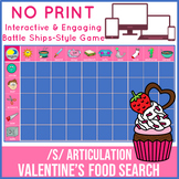 /S/ Articulation Valentines Day Game - No Print - Food Search Game