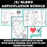 /S/ Blend Articulation GROWING bundle