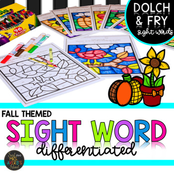 Fall Themed Sight Word Color by Code Extravaganza Bundle for K-5th⭐❤️