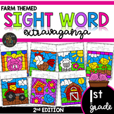 Color by Sight Word | Farm Activities | First Grade Sight Words