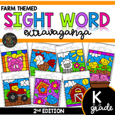 Color by Sight Word | Farm Activities | Kindergarten Dolch
