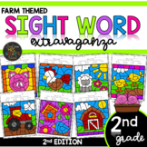 Color by Sight Word | Farm Activities | Second Grade Dolch
