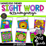 Color by Sight Word   Safari Activities   Zoo   Second Gra