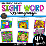Color by Sight Word | Safari | Zoo Activities | Fourth Gra