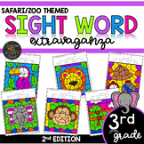 Color by Sight Word   Safari Activities   Zoo Theme   Thir