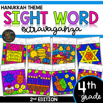 Fourth Grade Color by Sight Word | Hanukkah | December Activities