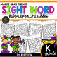 Color by Sight Word | Mardi Gras | Kindergarten Sight Words