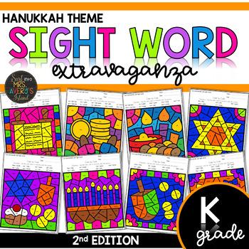 Kindergarten Color by Sight Word   Hanukkah   December Activities