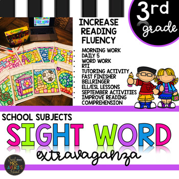 Third Grade Sight Words Color by Code School Subjects Back to School