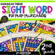 Second Grade Color by Sight Word | Hanukkah | December Activities