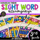 Third Grade Color by Sight Word | Hanukkah | December Activities