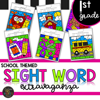 Back to School Themed First Grade Sight Words Color by Code