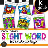 Back to School Kindergarten Sight Words Color by Code