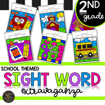 Back to School Themed Second Grade Sight Words Color by Code