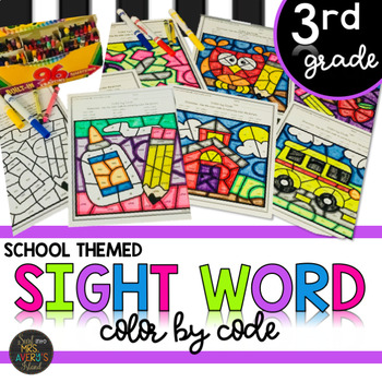 Back to School Themed Third Grade Sight Words Color by Code