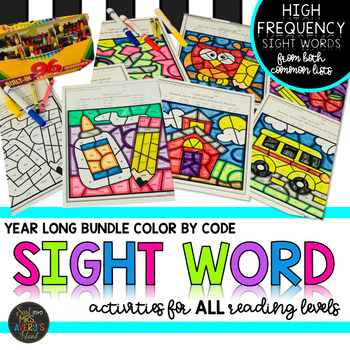 K-5 Sight Word Color by Code Year Long Growing Bundle
