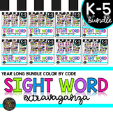 Sight Word Activities Color by Code Year Long Growing Bundle
