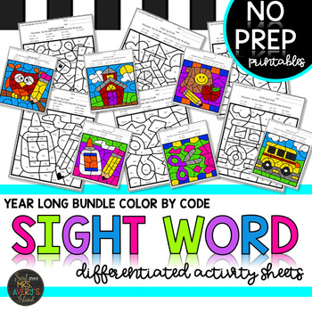 FLASH SALE Color by Code Sight Word Bundle | K-5th Dolch and Fry Sight Words