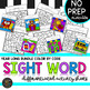 Color by Sight Word | Sight Words | Coronavirus Distance Learning