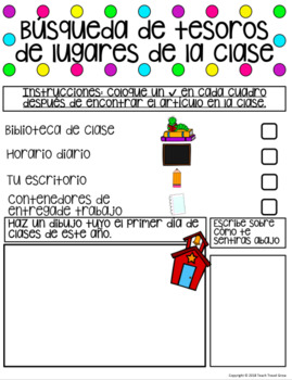 [SPANISH] Back to School Resources
